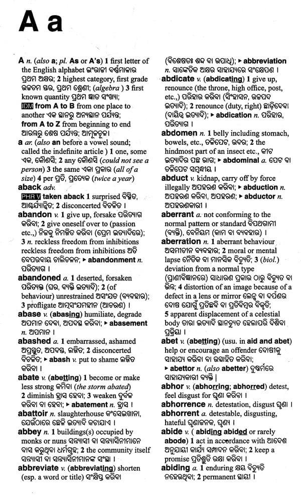 Oxford English Dictionary - Wikipedia