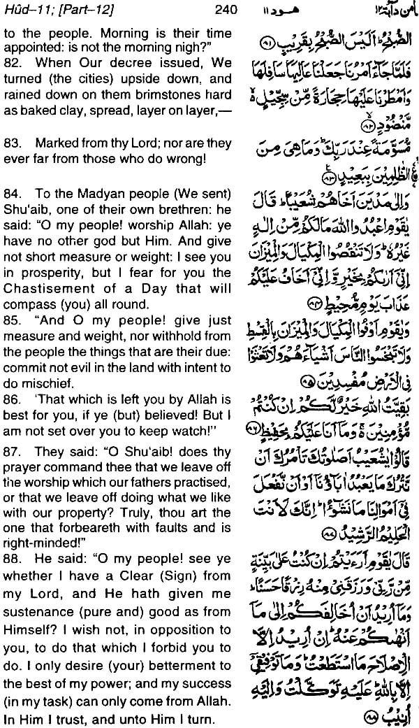 The Holy Corano Traduzione inglese con testo arabo originale-4143