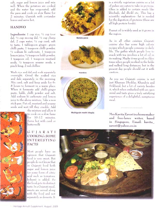 Traditional indian flavours for Amruth authentic indian cuisine