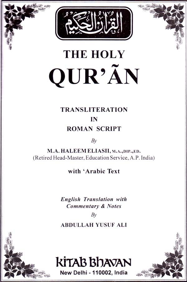 The Holy Quran (Arabic Text with Transliteration and English Translation)