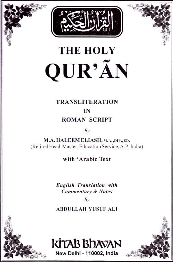 Il testo arabo sacro del Corano con traslitterazione e traduzione in inglese-1608