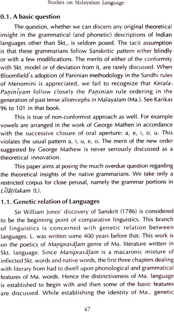 Studies on Malayalam Language (With Transliteration)Vedi Kathakal Malayalam Language