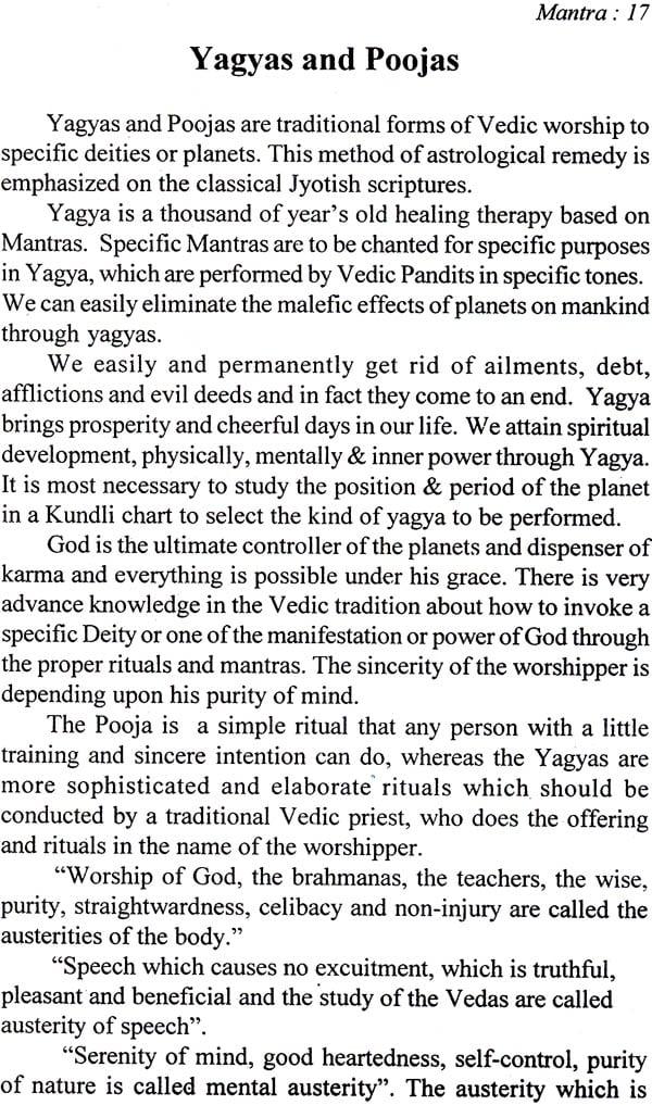 Telugu mantra books pdf