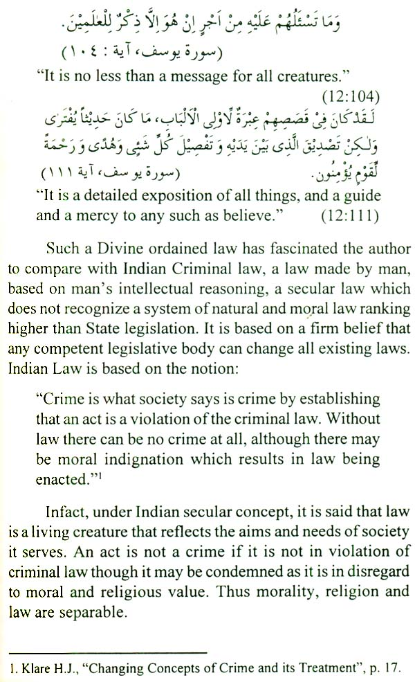 how to study law in india