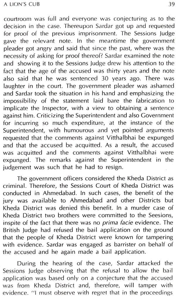 about sardar vallabhbhai patel in english