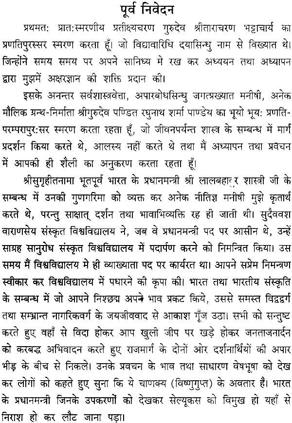 short note on lal bahadur shastri