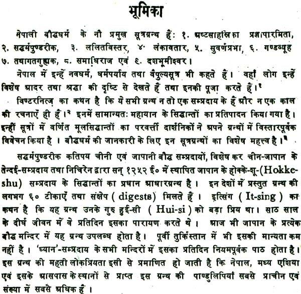 essay on mother teresa in sanskrit language