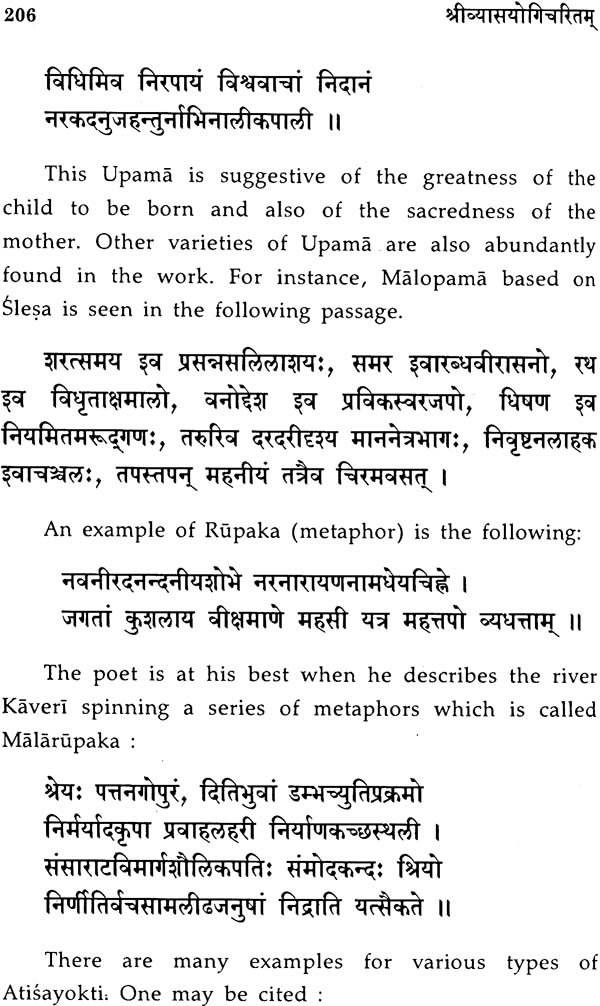 The Life Of Sri Vyasaraja A