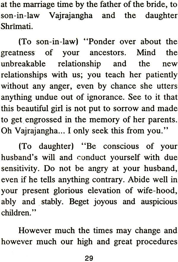 Symbolism Of Marriage