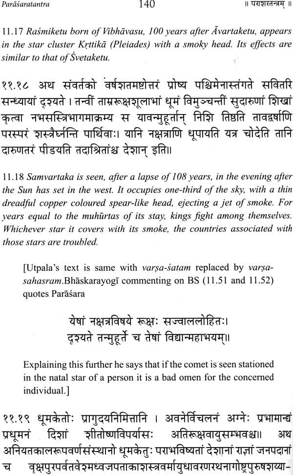 essay on aryabhatta in sanskrit Http://sanskritessaysblogspotin/2012/01/sanskrit-essay-on-aryabhatta 03-09-2013 am 06:02 2 of 3 http://sanskritessays 03-09-2013 am 06:02 सं कृ त नबंध: ( sanskrit essays ): आयभटः ( sanskrit essay on aryabhain/2012/01/sanskrit-essay-on-aryabhattablogspot.