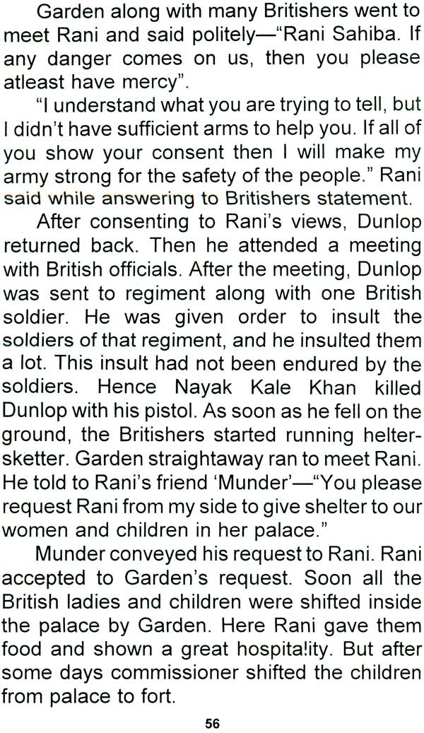 Rani Laxmi Bai (The Valiant Queen Who Defied The British to Live by ...