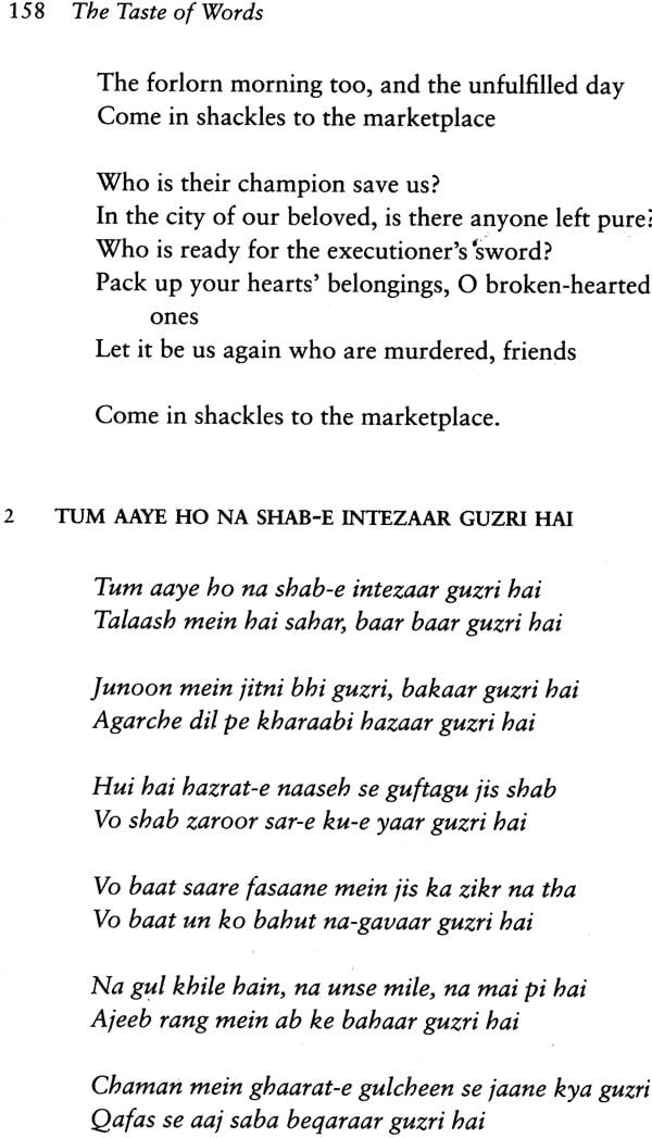 mir anees marsiya in urdu pdf download