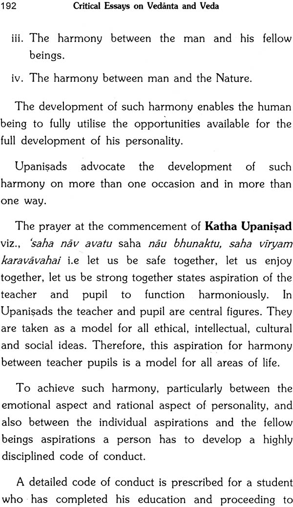 essay on dvaita and advaita philosophy