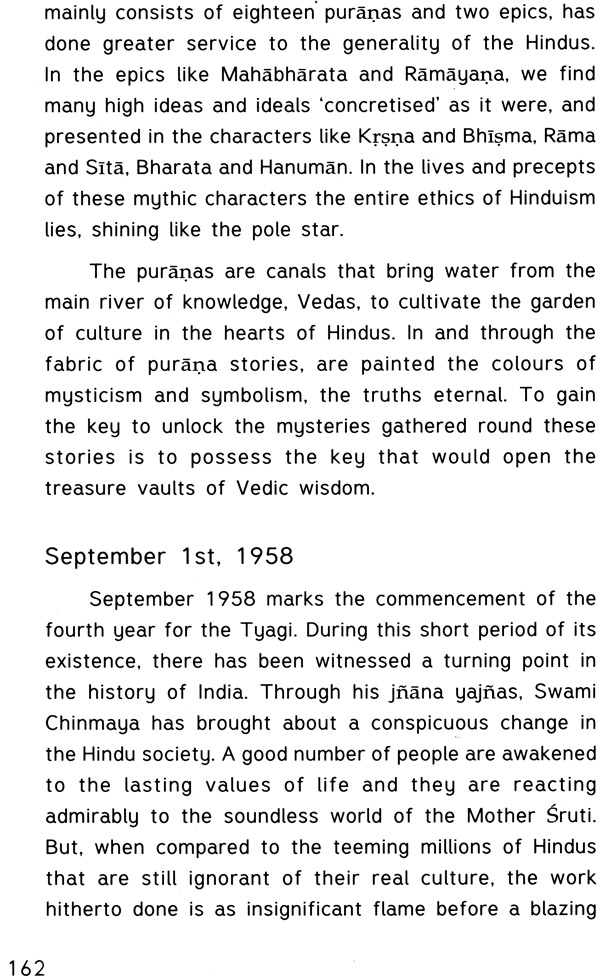 short essay on swami dayananda saraswati