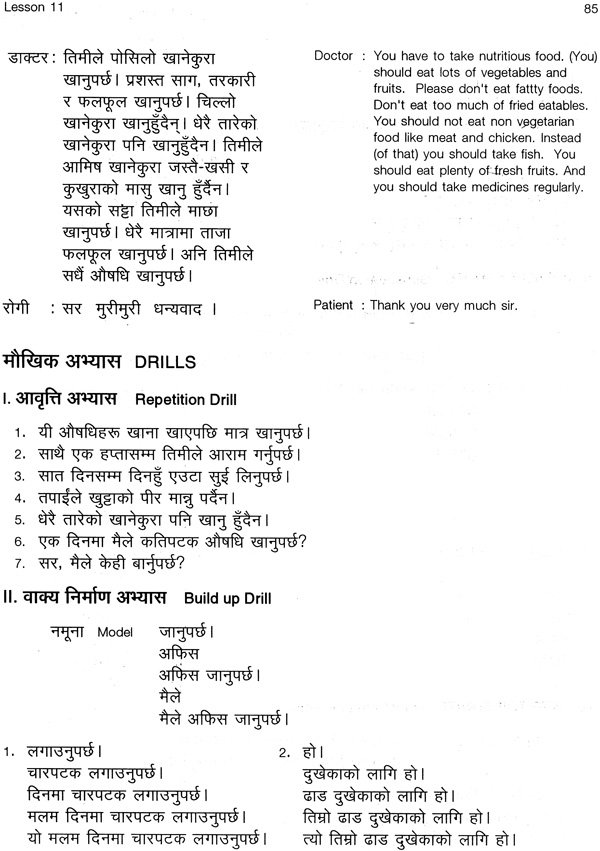 teach yourself nepali pdf