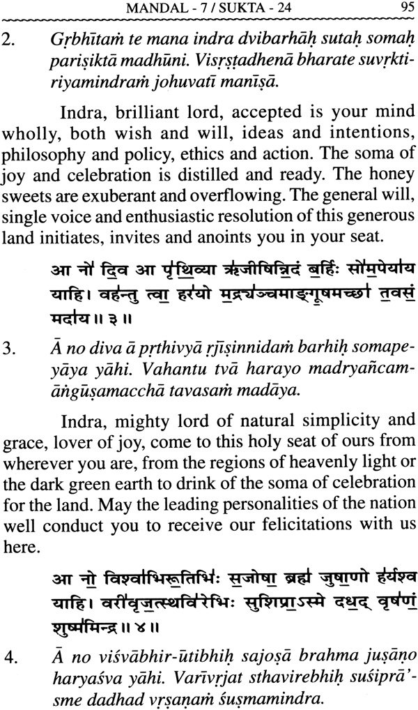 Sanskrit Of The Vedas Vs Modern Sanskrit: The Four Vedas (Set Of 8 Volumes)