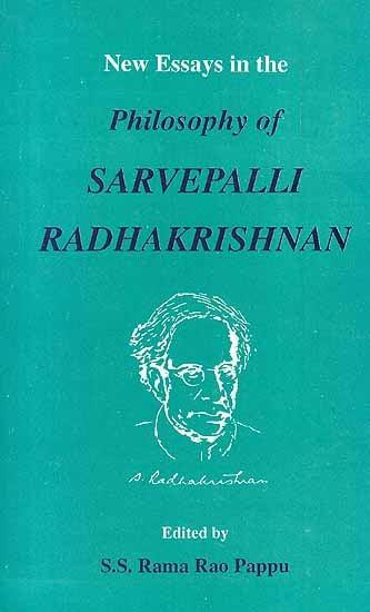 sarvepalli radhakrishnan essay in hindi
