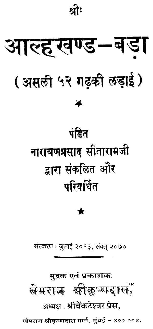 Jigriaa yaara: jimmy kaler, shipra goyal (official song) gk.