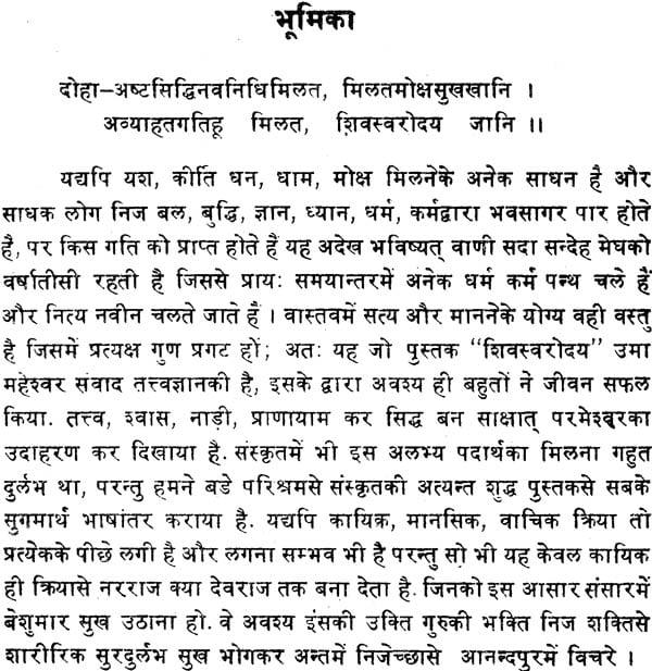 12th arts books pdf gujarati