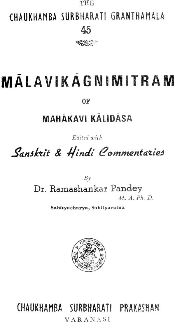 kalidasa in hindi