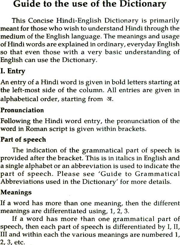 hindi to english translation dictionary free online
