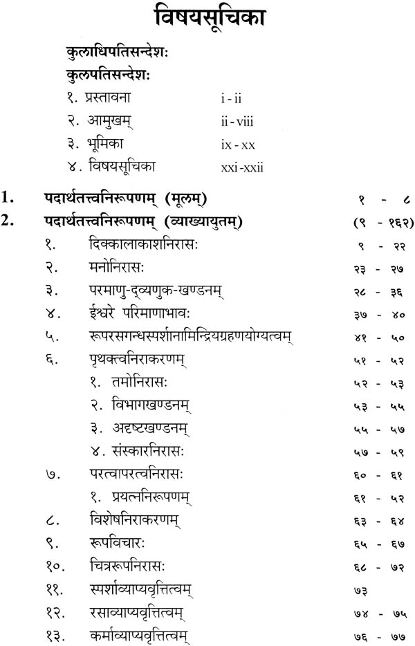 a comparison of two epics ramayana and mahabharata Homer's odyssey and valmiki's ramayana, both ancient epics, are the products of oral tradition employing an array of literary devices the odyssey dated around 8 th to 6 th bce and the ramayana proximately 5 th century bce comparing other epics from these civilizations, there seems to be a similarity with their order.