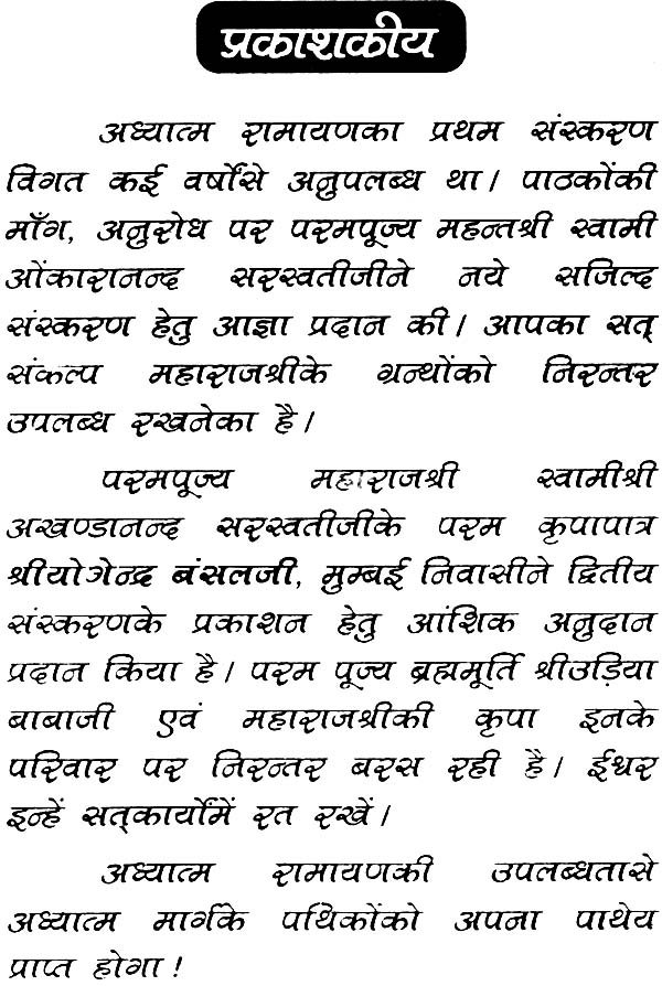 short stories in hindi with english translation pdf