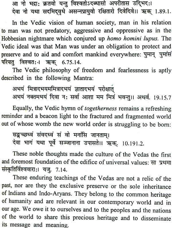 Sanskrit Of The Vedas Vs Modern Sanskrit: The Four Vedas: Mantras In Sanskrit With Transliteration