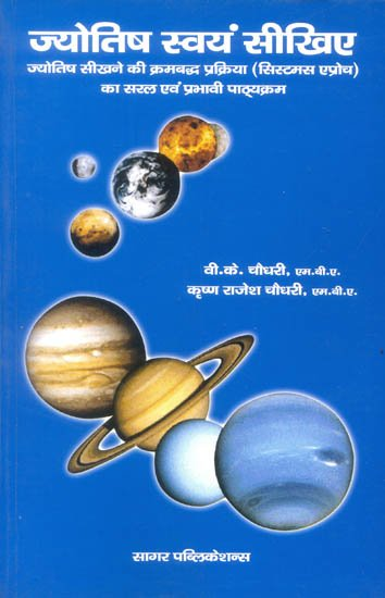 Astrology for yourself pdf