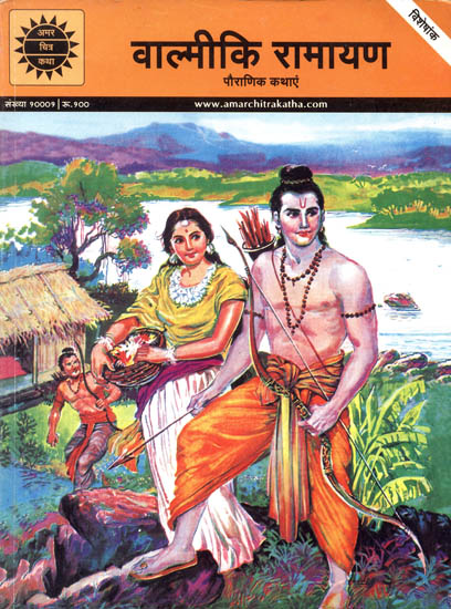 the role of gods in ramayana essay Hindu gods and goddesses hindu gods and is the hero of the hindu epic called the ramayana he is portrayed of vishnu, she plays a role in every incarnation.