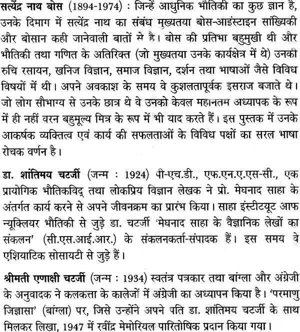 autobiography in marathi Keshav meshram this article does but later secured the position of a marathi lecturer at maharshi dayanand meshram's autobiography hakikat shows the.