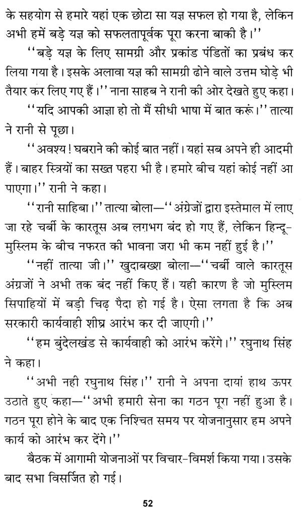essay on jhansi lakshmi bai in telugu