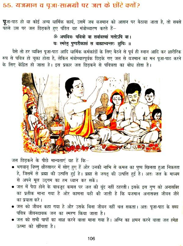 hindu customs and beliefs A powerpoint to cover the main religious beliefs in hinduism.