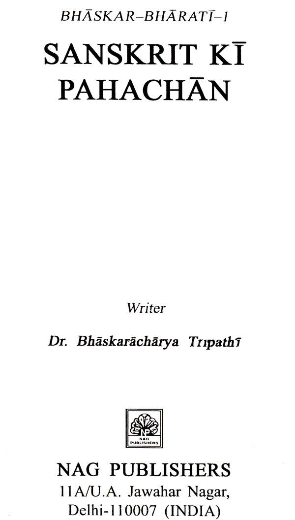 Essays On Sanskrit Literature Topics For Argumentative Essays For High School Proposal Essay Topics Examples    Essays On Sanskrit Literature Healthcare Essay Topics also Essay For High School Application