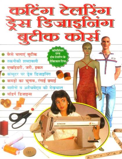 कट ग ट लर ग ड र स ड ज इन ग ब ट क क र स Cutting Tailoring Dress Designing And Boutique Course