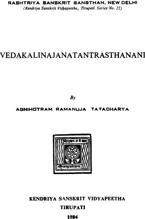 Mahabharata, Book Xi