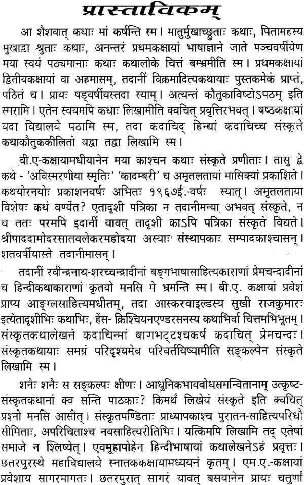 map reading book in hindi pdf