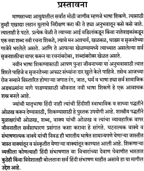 my village essay in marathi Essay on my village my home essay on my village my home purchase of alaska essay essay on my village in marathi my research proposal custom ink business planwelcome to housevaluescom.