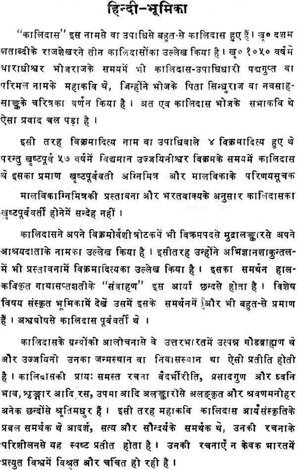 myself essay in sanskrit 90 words 'myself' essay for kids ( point wise ) 16 lines for school kids and senior students,200,250,500 words, for class 1,2,3,4,5,6,7,8,9,10,11 and 12  which is indirectly derived from the sanskrit word sindhubharat is the official name of indiasometimes it is also designated by hindustanhindustan is the persian word that means land of.