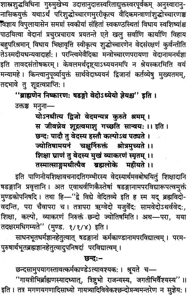 sanskrit dhatu kosha pdf