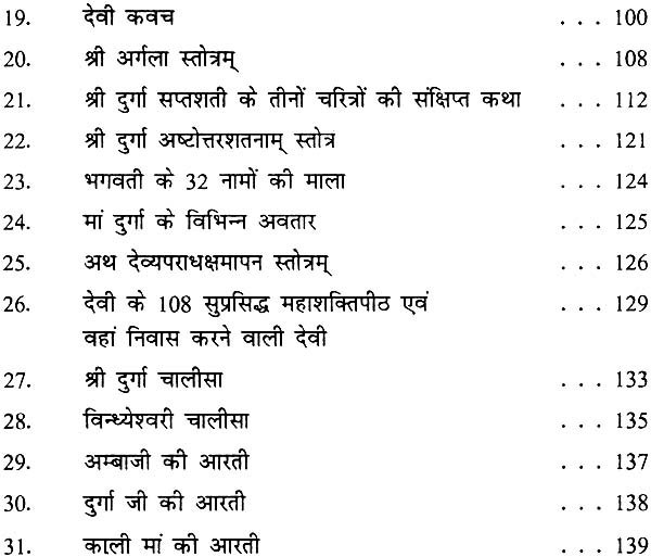 Hindi learn through english ebook free download