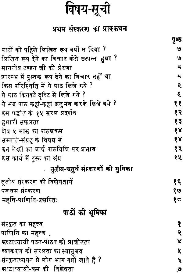 how to learn spoken hindi easily