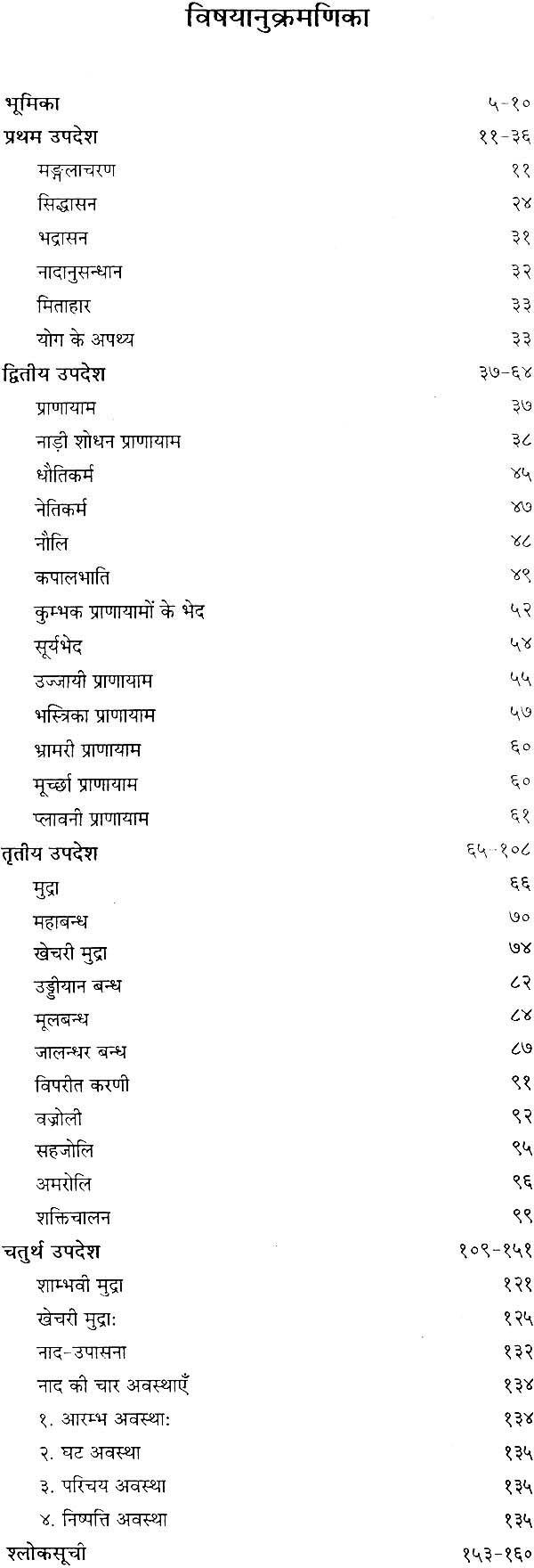 flirt meaning in hindi translation free