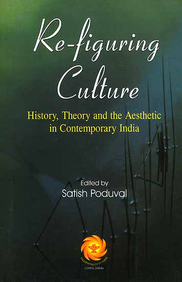 essay on indian literature and culture