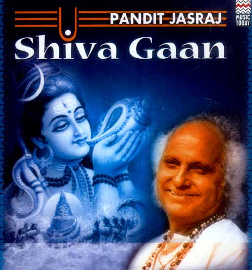 Shiva Gaan (Audio CD)