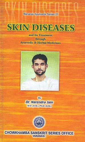 Skin Diseases and Its Treatment through Ayurvedic and Herbal Medicines