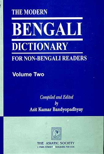 The Modern Bengali Dictionary for Non-Bengali Readers (2