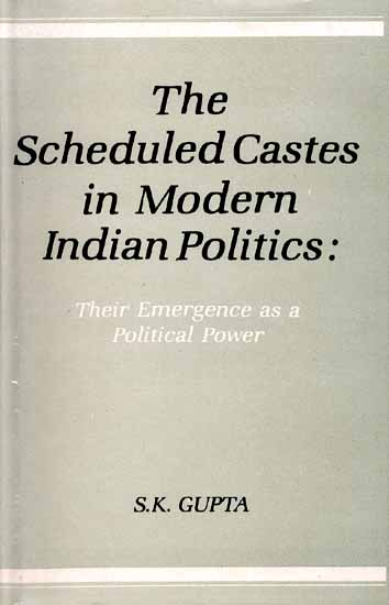 caste in modern india and other essays Amazonin - buy caste in modern india book online at best prices in india on amazonin read caste in modern india book reviews & author details and more at amazonin free delivery on qualified orders.