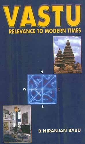 Vastu: Relevance to Modern Times
