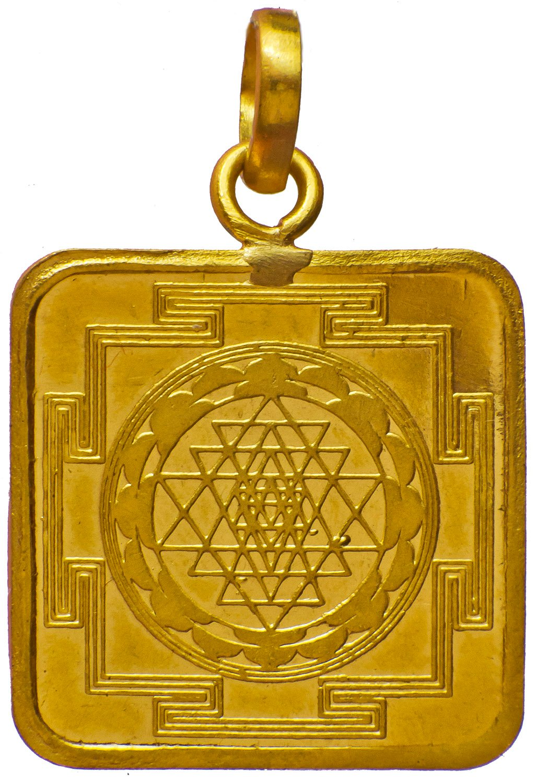 Shri Yantra Two-Sided Pendant